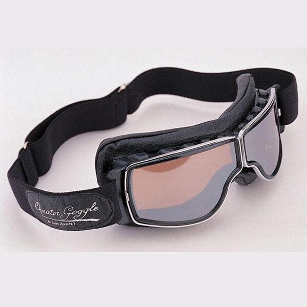 Davida Aviator Pilot Goggle T3
